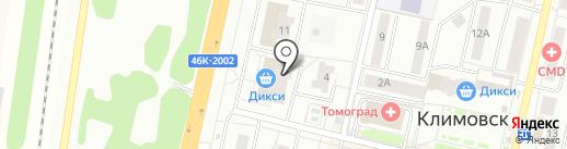Магазин одежды на карте Климовска