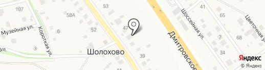 Сварга на карте Шолохово