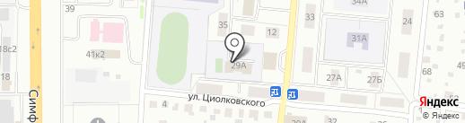Детский дом для детей-сирот и детей на карте Климовска