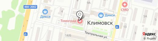 Отдел жилищных субсидий на карте Климовска