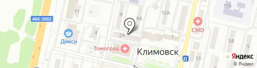 Промсбербанк на карте Климовска