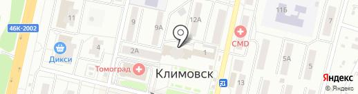 Ремстрой 5 на карте Климовска