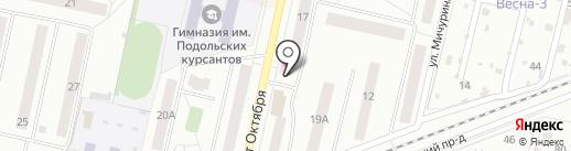 Киоск по ремонту обуви и изготовлению ключей на карте Климовска