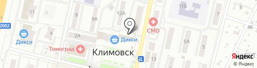 Магазин канцелярских товаров на карте Климовска