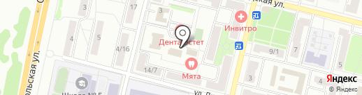 Relax tour на карте Подольска
