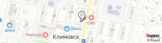 Киоск по продаже колбасных изделий на карте Климовска