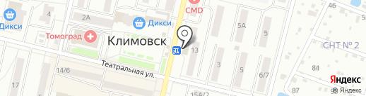 Билайн на карте Подольска
