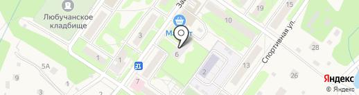 Любучанская начальная школа на карте Любучан