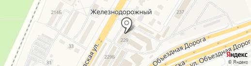 АВИКО на карте Железнодорожного