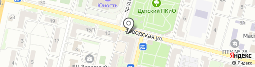 1000 мелочей на карте Подольска