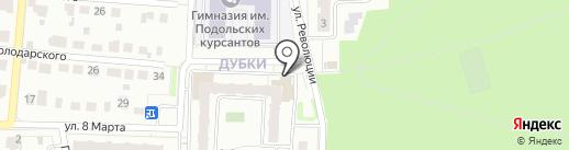 ТАНЕЦ ВАШЕЙ ЛЮБВИ на карте Подольска