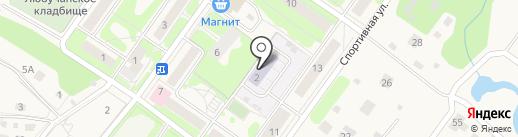 Детский сад №48 на карте Любучан