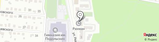 Рахман на карте Климовска