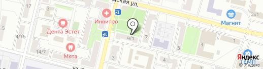 Многопрофильный магазин на карте Климовска