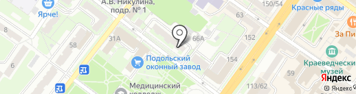 РОКОКО на карте Подольска