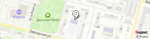 Муниципальный центр дополнительного образования на карте Климовска