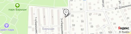 Свет в Ответ на карте Щербинки