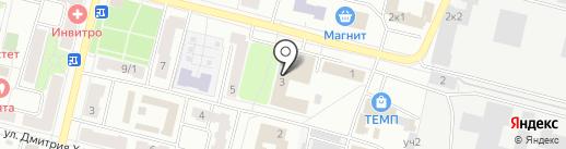Дом культуры им. 1 Мая на карте Климовска