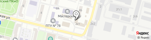 Бистро на карте Подольска