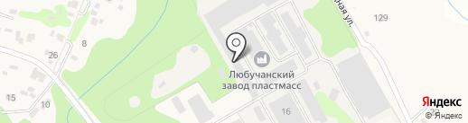 Ярмарка бытовок на карте Любучан