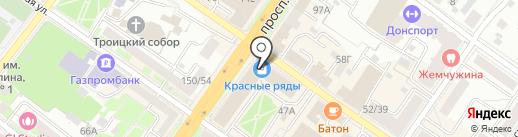 С Иголочки на карте Подольска