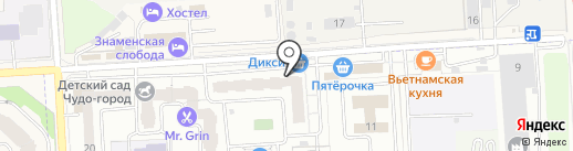 Lisa Crown на карте Подольска