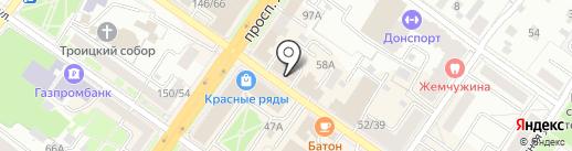 Hookah Place на карте Подольска