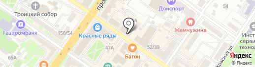 Магазин текстиля на карте Подольска