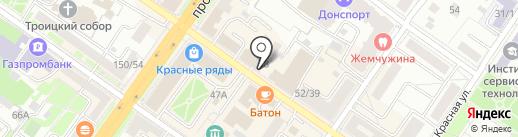 Kiko Milano на карте Подольска