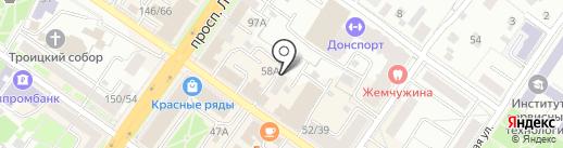 РусГазИнжиниринг на карте Подольска
