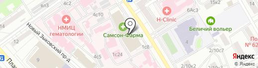 М.П.А. МЕДИЦИНСКИЕ ПАРТНЕРЫ-ЛИЗИНГ на карте Москвы