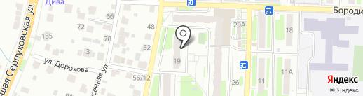От и До на карте Подольска