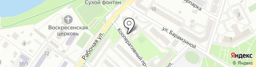 Детство+ на карте Подольска