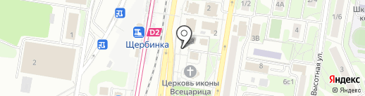 Церковная лавка на карте Щербинки