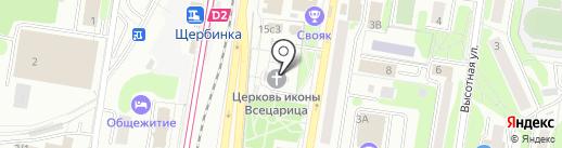 Храм иконы Божией Матери Всецарица на карте Щербинки