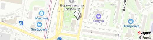 БалтБет на карте Щербинки
