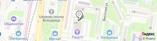 Быть Сильным на карте Щербинки