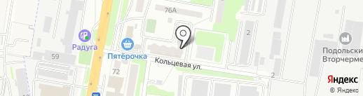 Фортекс Трейд Компани на карте Подольска