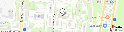 РемБытХолод на карте Щербинки