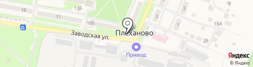 Сбербанк, ПАО на карте Плеханово