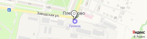 Тулаэлектропривод, ЗАО на карте Плеханово