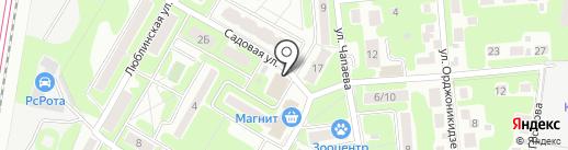 Красное & Белое на карте Щербинки