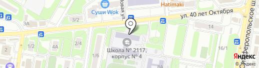 Школа №2117 с дошкольным отделением на карте Щербинки