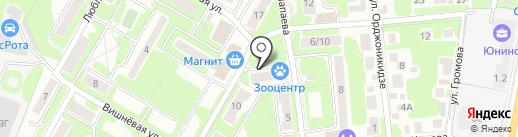 Аптеки Столицы на карте Щербинки