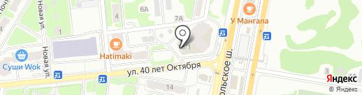 ИНВИТРО на карте Щербинки