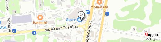 Юлмарт на карте Щербинки