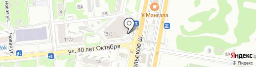 ГорЗдрав на карте Щербинки
