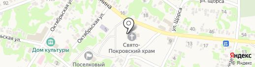 Свято-Покровский храм на карте Старомихайловки