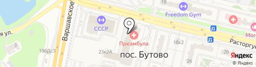 Pomodoro на карте Бутово