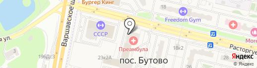 DeepSmoke на карте Бутово